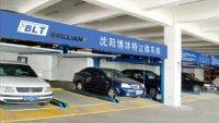 Системы парковок авто PSH33D/8K