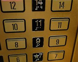«Говорящие» лифты в Магнитогорске