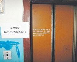 Каждый второй лифт в Украине нуждается в скорейшей замене