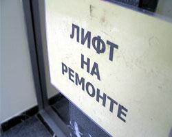 На какие деньги будет менять лифты в Нижневартовске?