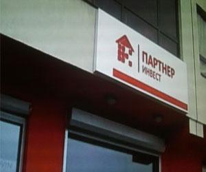 Компания «ПАРТНЕР-ИНВЕСТ» ставит в высотках лифты «Kone», «Otis» и «ThyssenKrupp»