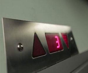 Говорящий лифт