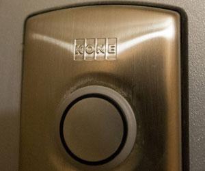 Зачем нужна диспетчерская лифтов?