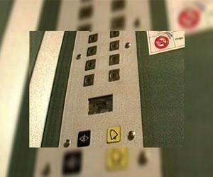 В «Метрополе» рухнул непонятно кем обслуживаемый лифт